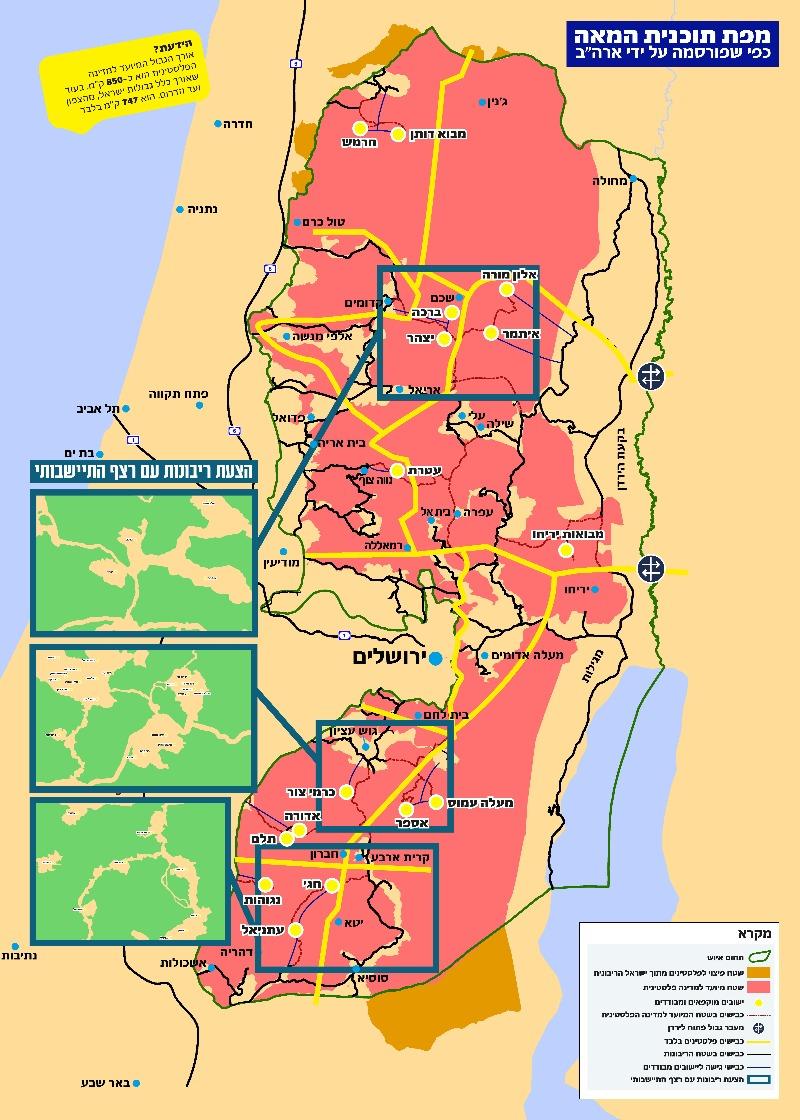 המפה שמציעה מועצת ישע