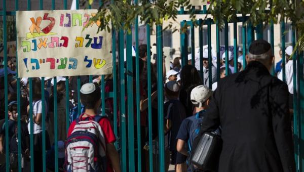 תלמידים נכנסים לבית הספר