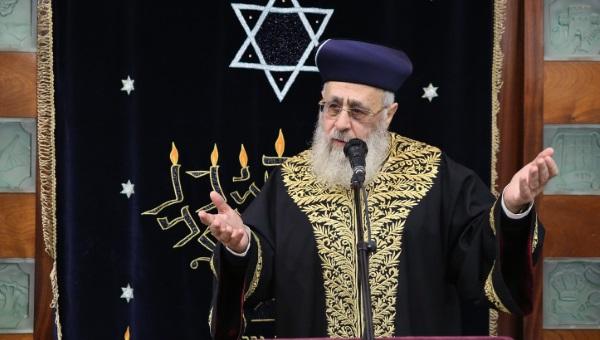 הרב הראשי לישראל, יצחק יוסף