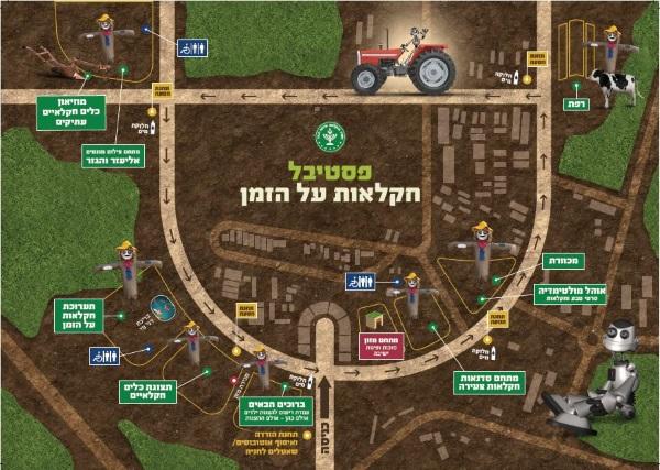 מפת הפסטיבל