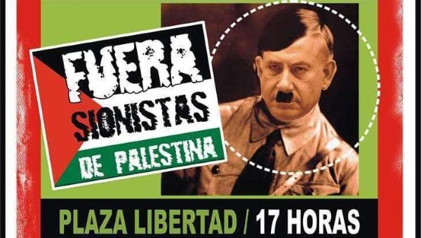 כרזה אנטישמית נגד נתניהו