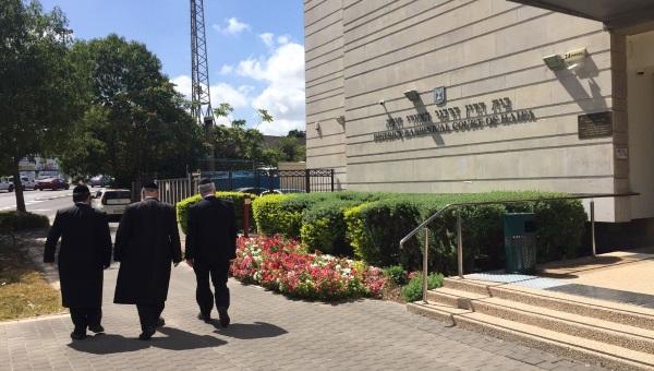 בית הדין הרבני בחיפה. אילוסטרציה