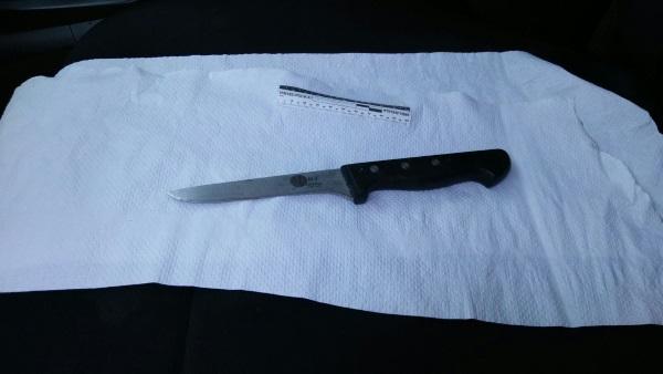 הסכין של המחבלת