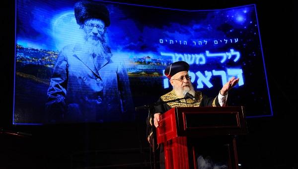הרב יוסף