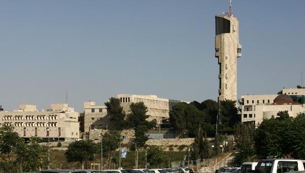 האוניברסיטה העברית בהר הצופים