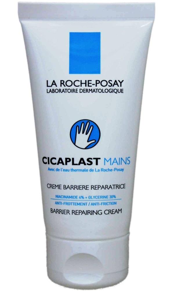 La Roche Posay סיקפלסט