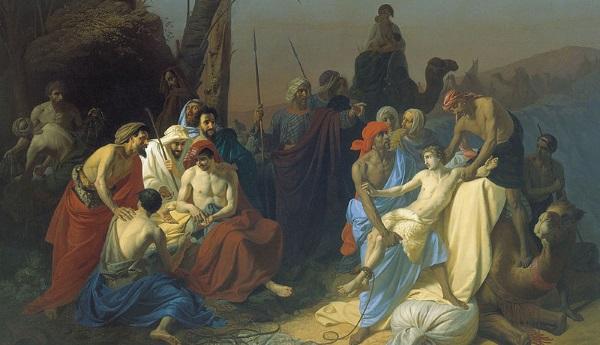 מכירת יוסף