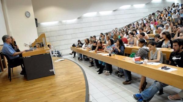 הרצאה באוניברסיטה