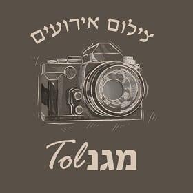 לוגו מגנטול מגנטים לאירועים צילום: לוגו מגנטול מגנטים לאירועים