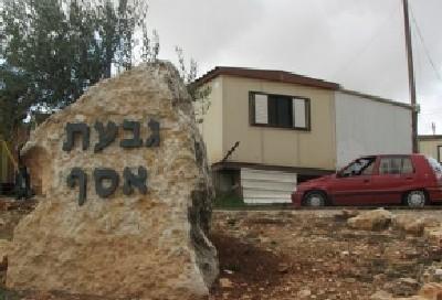 מיכאלי, ויקיפדיה העברית צילום: מיכאלי, ויקיפדיה העברית