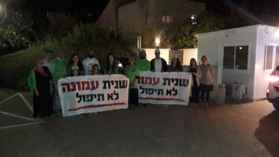 מול ביתה של השרה מירי רגב (מטה המאבק עמונה)