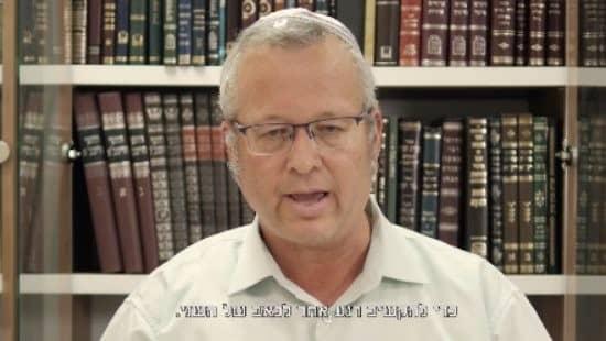 מתוך הסרטון צילום: מתוך הסרטון