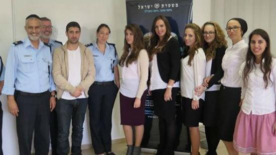 דוברות משטרת ישראל צילום: דוברות משטרת ישראל