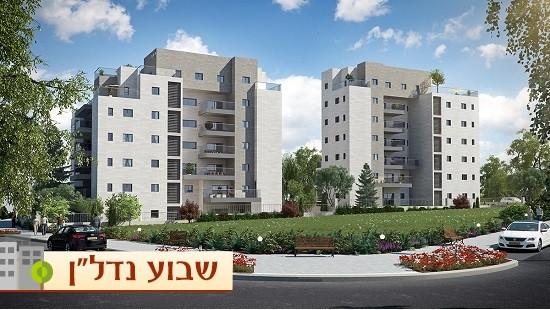 צעיר נעים להכיר: חריש - העיר החדשה של ישראל | כיפה EB-11