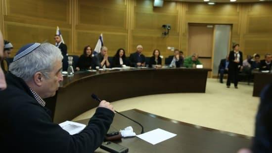 מועצת ישע צילום: מועצת ישע