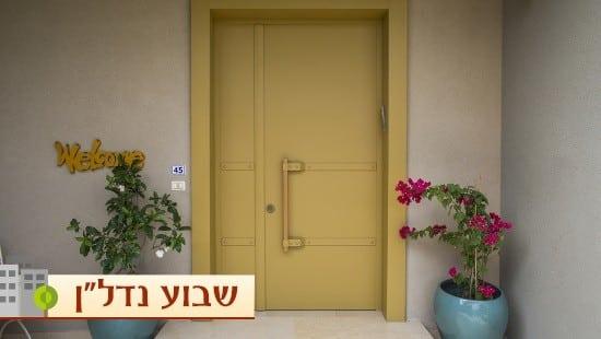יחצ, רשפים דלתות צילום: יחצ, רשפים דלתות