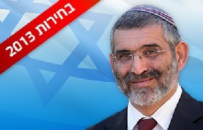 עוצמה לישראל