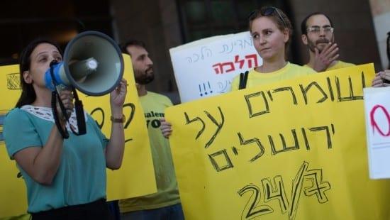 Yonatan Sindel/Flash90 צילום: Yonatan Sindel/Flash90