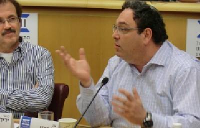 המכון הישראלי לדמוקרטיה צילום: המכון הישראלי לדמוקרטיה