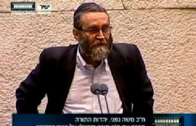 ערוץ הכנסת צילום: ערוץ הכנסת