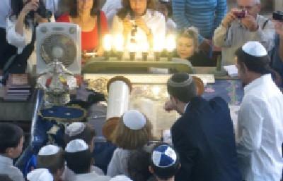 בית הכנסת הבין לאומי