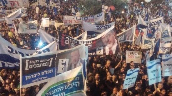 המטה המאוחד למען ארץ ישראל