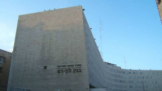 DMY, ויקיפדיה העברית , -cc-by