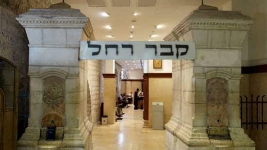 המשרד לשירותי דת צילום: המשרד לשירותי דת