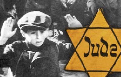 עצרת הזכרון לשואה ולגבורה