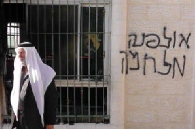 איאד חדד, בצלם: למצולמים אין קשר לכתבה צילום: איאד חדד, בצלם: למצולמים אין קשר לכתבה