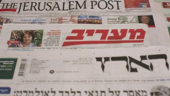 Yonatan Sindel, פלאש 90 צילום: Yonatan Sindel, פלאש 90