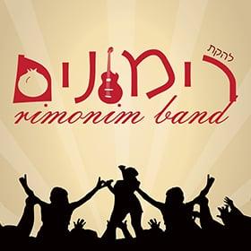 לוגו להקת רימונים צילום: לוגו להקת רימונים