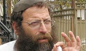 Emen, ויקפדיה עברית