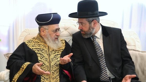 הרב לאו, הרב יוסף, הרבנים הראשיים, הרבנות הראשית צילום:  Yaakov Coehn/Flash90