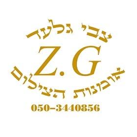 לוגו צבי גלעד אמנות הצילום צילום: לוגו צבי גלעד אמנות הצילום