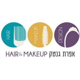 לוגו אפרת גנטק עיצוב שיער ואיפור צילום: לוגו אפרת גנטק עיצוב שיער ואיפור