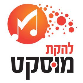 לוגו להקת מוסקט צילום: לוגו להקת מוסקט