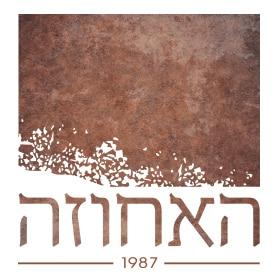 לוגו האחוזה מתחם אירועים צילום: לוגו האחוזה מתחם אירועים