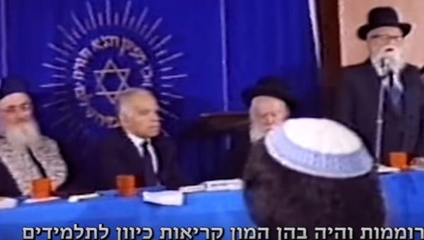יצחק שמיר, מרכז הרב, הרב ישראלי